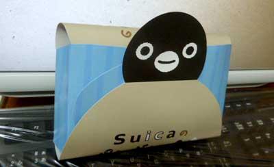 Suicaのペンギンパン 夏季限定ver